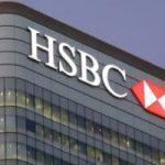 HSBC to use Blockchain-Based 'Digital Vault' for Securities Worth $20 billion